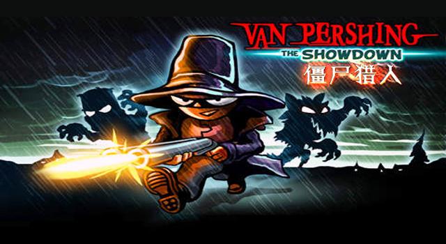 Van Pershing - The  Showdown