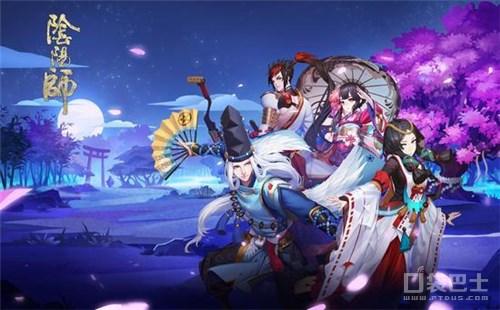 阴阳师11月22日更新 感恩节系列活动来袭